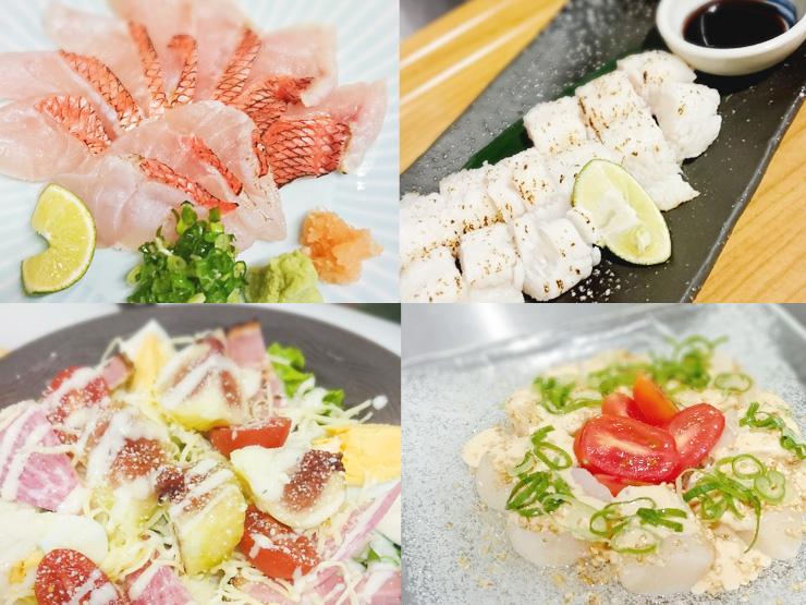 魚とごはん にこ料理写真